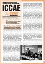 ICREA News Latest